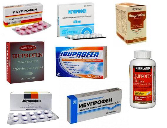 ибупрофен разных производителей