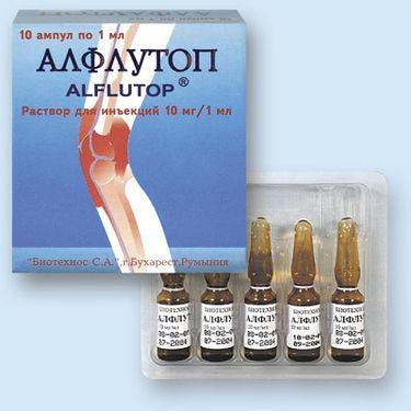Методы лечения остеохондроза бубновский