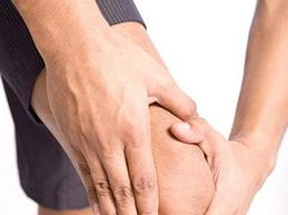 Воспаление мениска: симптомы, диагностика и лечение