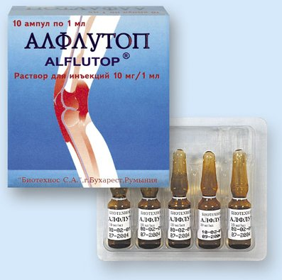 препарат Афлутоп для инъекций