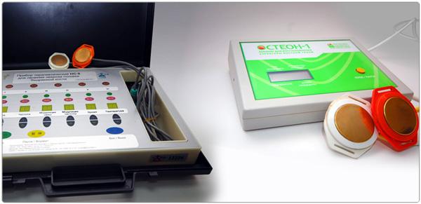 специальные приборы для лечения артроза