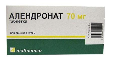 упаковка таблеток Алендронат