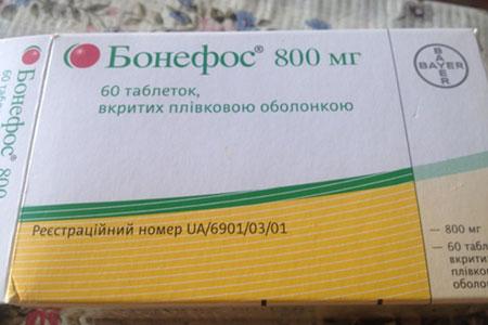 упаковка таблеток Бонефос