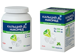 упаковка лекарства Кальций-Д3 Никомед