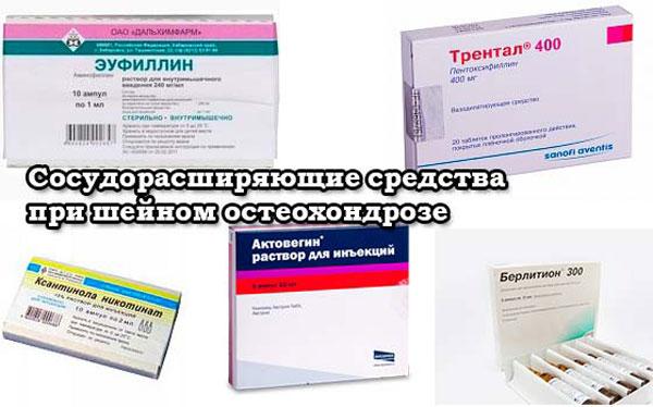 Сосудистые препараты при лечении шейного остеохондроза