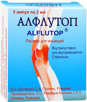 раствор Алфлутоп для внутрисуставных или внутримышечных инъекций