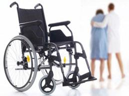инвалидность при коксартрозе