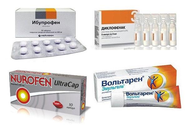 препараты группы НПВС в виде таблеток, мазей и растворов для инъекций