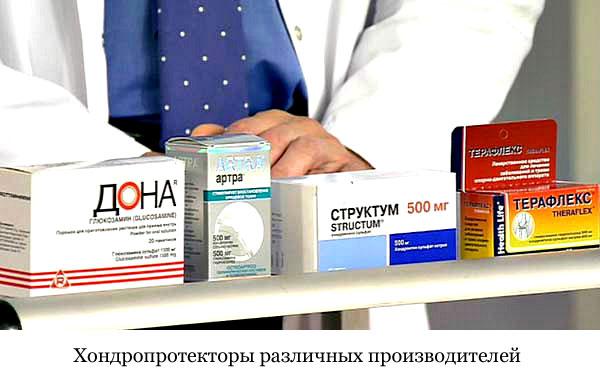 препараты-хондропротекторы различных производителей