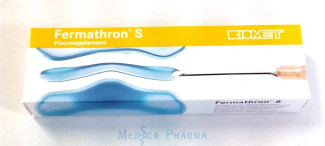 упаковка препарата ферматрон