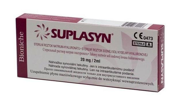 упаковка препарата суплазин