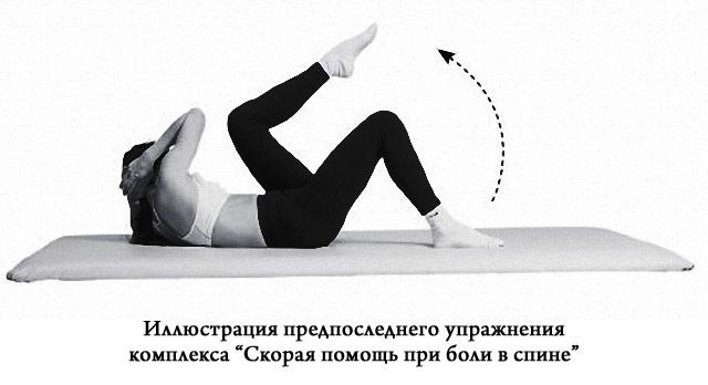 одно из упражнений Бубновского – локоть правой руки соединяем с коленом левой