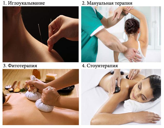 методы лечения восточной медицины