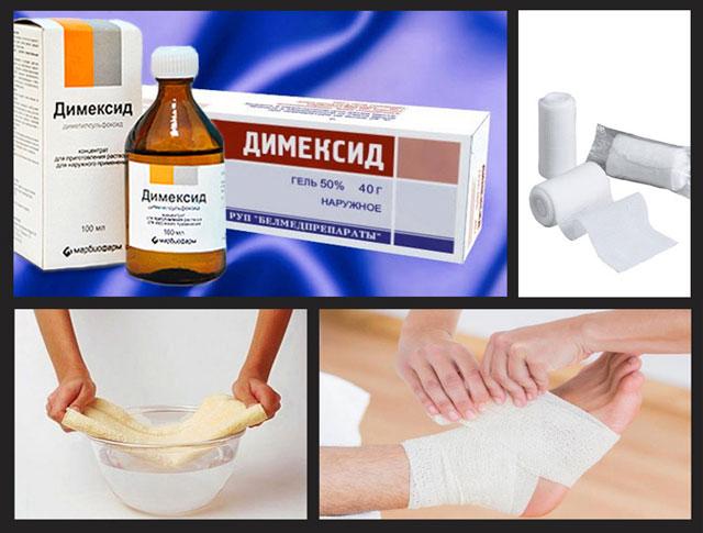 Как сделать компресс с димексидом для ребенка