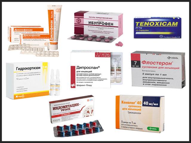 лекарства для лечения воспалительного процесса в тканях