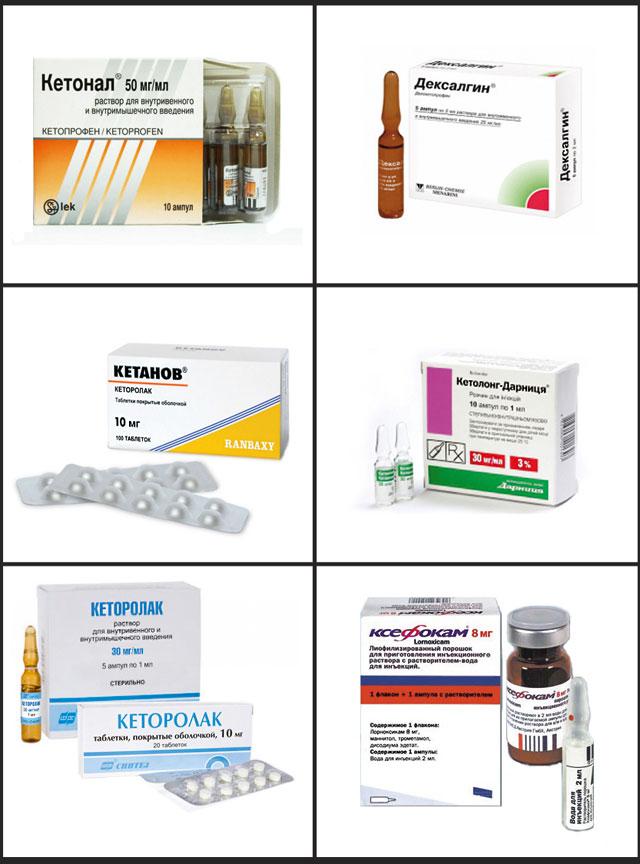 НПВС с обезболивающим эффектом