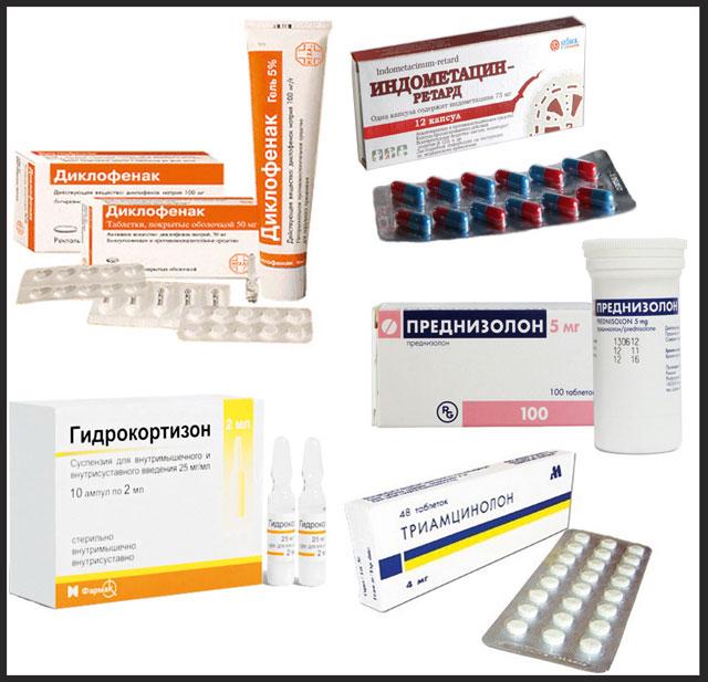 препараты для лечения заболеваний суставов и околосуставных тканей