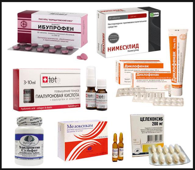 медикаменты, которые помогают в лечении полиостеоартроза
