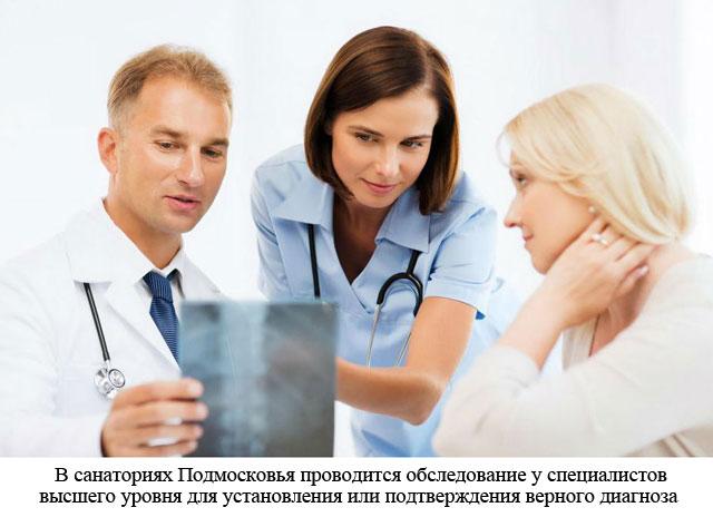 врачи смотрят рентгеновский снимок пациента