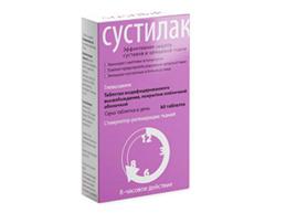 упаковка препарата Сустилак